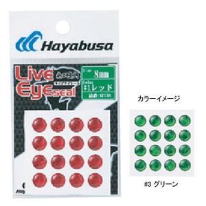ハヤブサ(Hayabusa)無双真鯛 フリースライド ライブアイシール