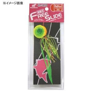 ハヤブサ(Hayabusa)無双真鯛 フリースライド コンプリートモデル