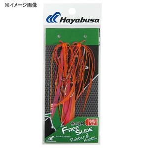 ハヤブサ(Hayabusa)無双真鯛 フリースライド ラバー&フックセット