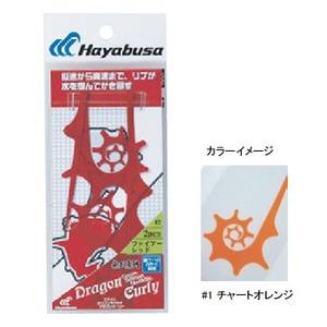 ハヤブサ(Hayabusa) 無双真鯛 フリースライド カスタムシリコンネクタイ ドラゴンカーリー SE133