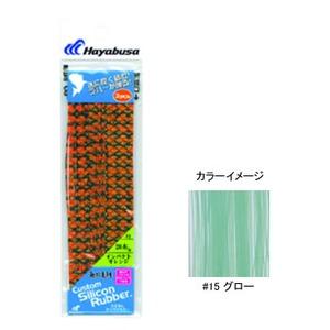 ハヤブサ(Hayabusa)無双真鯛 フリースライド カスタムシリコンラバー