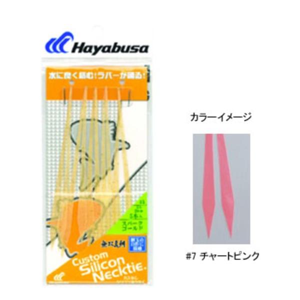 ハヤブサ(Hayabusa) 無双真鯛 フリースライド カスタムシリコンネクタイ SE130 タイラバネクタイ・トレーラー