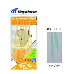 ハヤブサ(Hayabusa) 無双真鯛 フリースライド カスタムシリコンネクタイ SE130