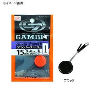 ジーセブン(G-SEVEN) シンカーストッパー 20mm ブラック GSC020