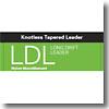 LDLリーダー15フィート 5Xステルスグリーン