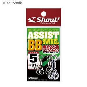 シャウト(Shout!) アシストBBスイベル #6 414AB