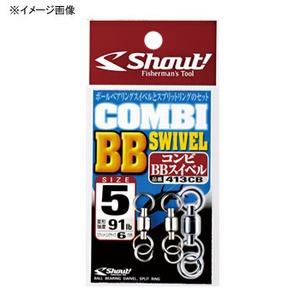 シャウト(Shout!) コンビBBスイベル #6 413CB