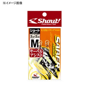 シャウト(Shout!) サーベルアシスト ショート 315SS