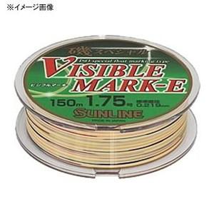 サンライン(SUNLINE) 磯スペシャル ビジブルマーキー 150m 磯用150m