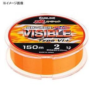 サンライン(SUNLINE) 磯スペシャル ビジブルプラス HG 150m 1.5号 パッションオレンジ