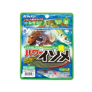 マルキュー(MARUKYU) パワーイソメ(細) 約8cm 青イソメ