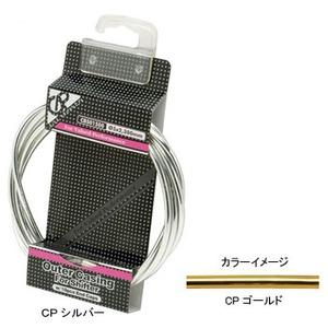 GIZA PRODUCTS(ギザプロダクツ) CBS01501 シフター アウター ケーブル 2.3m 2.3m CP ゴールド