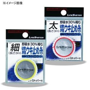 ラインシステム 徳用ウキ止め糸 太 オレンジ SUD00F