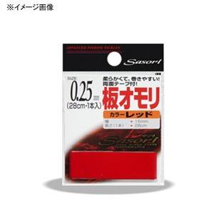 ラインシステム 板オモリ 0.25mm ブラック ON250B