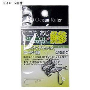 Ocean Ruler(オーシャンルーラー) NR ソルトフックアジ レギュラー