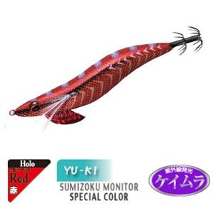 ハリミツ 墨族 VE-22OR