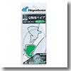 ハヤブサ(Hayabusa) 無双真鯛フリースライド カスタムTGヘッドライン 保護パイプ