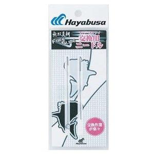 ハヤブサ(Hayabusa) 無双真鯛フリースライド ネクタイラバー交換用ニードルセット SE140