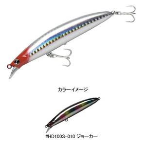 Hound 100F Sonic (ハウンド100Fソニック) 100mm #HD100S−010 ジョーカー