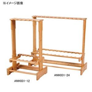 プロマリン(PRO MARINE) ANH001-12 ロッドスタンド ANH001-12
