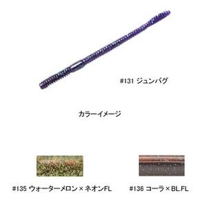 ティムコ(TIEMCO)PDLウルトラフィネスクローラー3