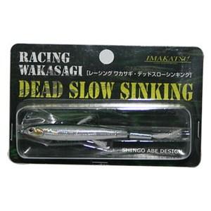 レーシングワカサギ デッドスローシンキング 98mm #37 アルミナハス
