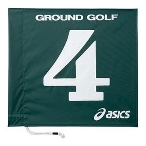 アシックス(asics) 旗1色タイプ 3 80(グリーン) GGG065