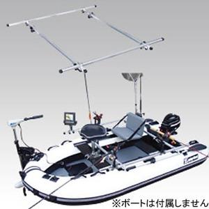 ZephyrBoat(ゼファーボート)マルチフリーシステム タイプC