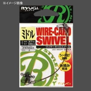 RYUGI(リューギ) ワイヤーキャロスイベル ZWS023