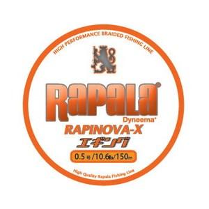 Rapala(ラパラ) ラピノヴァ・エックス エギング 150m 0.5号/10lb ホワイト/オレンジ RXEG150M05WO