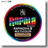 Rapala(ラパラ) ラピノヴァ・エックス マルチカラー 150m