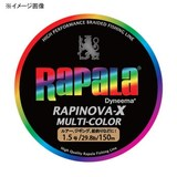Rapala(ラパラ) ラピノヴァ・エックス マルチカラー 150m RXC150M08MC オールラウンドPEライン
