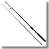 OGK(大阪漁具) 海のルアー竿II 8.0フィート
