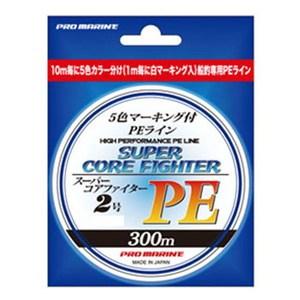 プロマリン(PRO MARINE) スーパー コアファイターPE 300m ALA300-2