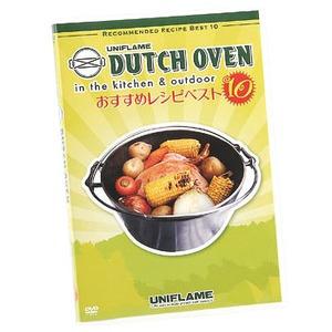 ユニフレーム(UNIFLAME) ダッチオーブン おすすめレシピベスト10 609033