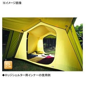 小川キャンパル(OGAWA CAMPAL)ロッジシェルター用インナー