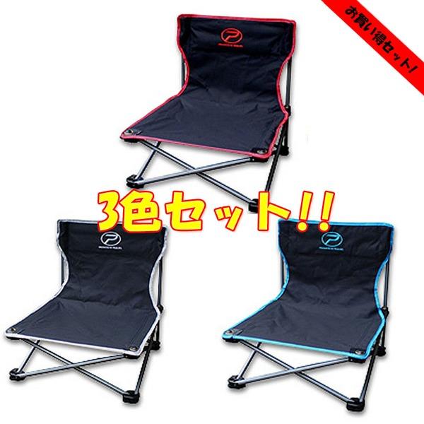 プロックス(PROX) あぐらイス×各色1【お得な3点セット】 PX788 座椅子&コンパクトチェア