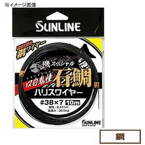 サンライン(SUNLINE) 磯スペシャル石鯛 「口白鬼憧」 ハリスワイヤー30m