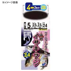 ハヤブサ(Hayabusa) 海戦イサキ・アジ ケイムラ&ブライトンMIX 4本鈎2セット 鈎/5ハリス/2.5 SE375