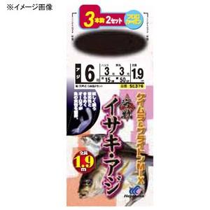 ハヤブサ(Hayabusa) 海戦イサキ・アジ ケイムラ&ブライトンMIX 3本鈎2セット 鈎/7ハリス/4 SE376