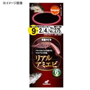 ハヤブサ(Hayabusa) 実践サビ キリアルアミエビ 6本鈎 SS022