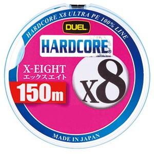 デュエル(DUEL) HARDCORE X8(ハードコア エックスエイト) 150m 1号/20lb ミルキーブルー H3296-MB