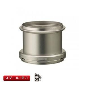 シマノ(SHIMANO) 夢屋ツインドラグ用アルミ鍛造スプール12号 ユメヤ TDヨウALCFスプール12G