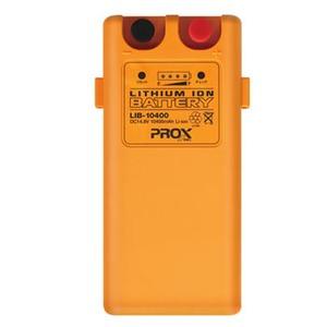 プロックス(PROX)リチウムイオンバッテリー