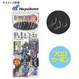 ハヤブサ(Hayabusa) 海戦イサキ・アジ ツイストケイムラ&から鈎 SE367 仕掛け