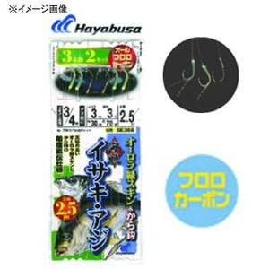 ハヤブサ(Hayabusa) 海戦イサキ・アジ オーロラ緑&から鈎 SE368