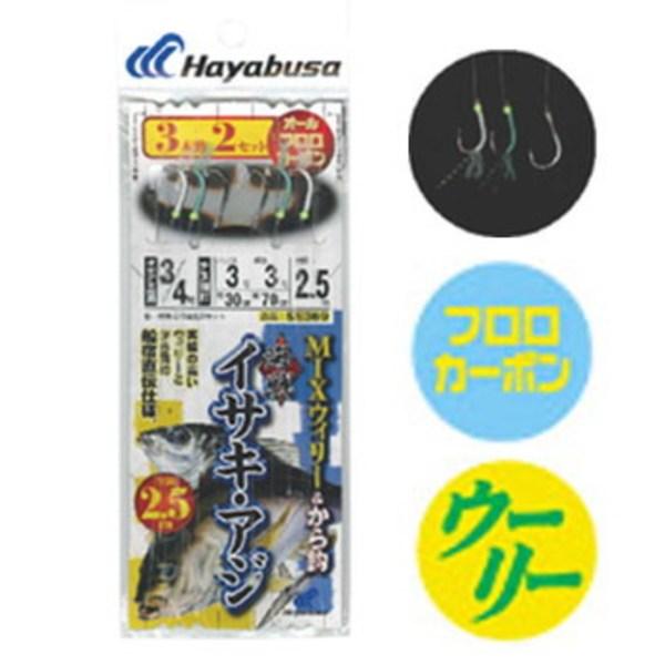 ハヤブサ(Hayabusa) 海戦イサキ・アジ MIXウィリー&から鈎 SE369 仕掛け