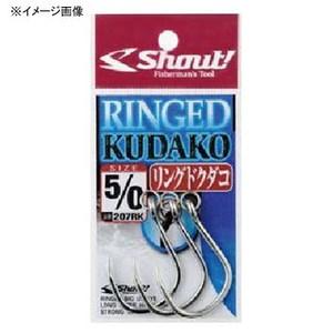 シャウト(Shout!) リングドクダコ 207RK