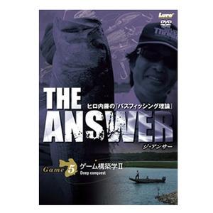 内外出版社 ヒロ内藤 THE ANSWER Game5 ゲーム構築学2 Deep conquest DVD101分