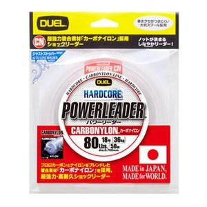 デュエル(DUEL) HARDCORE POWERLEADER CN 50m H3334 オールラウンドショックリーダー